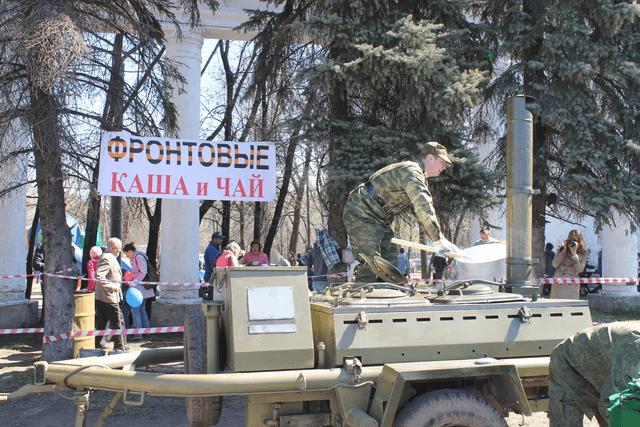 В День Победы слобожан ждет фронтовое угощение