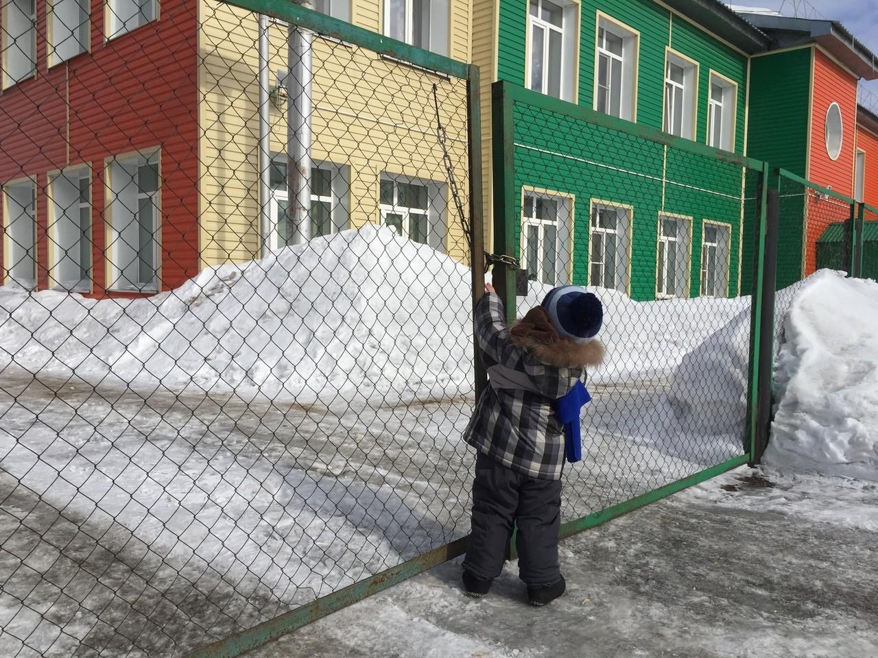 Детские пособия от Президента