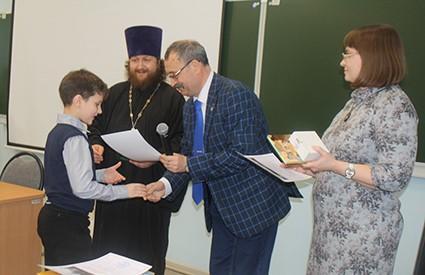 На олимпиаде по Основам православной культуры