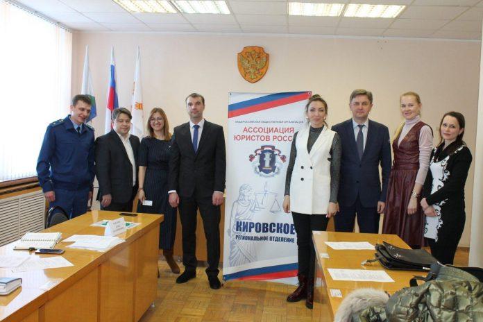 Ассоциация юристов поддержит граждан