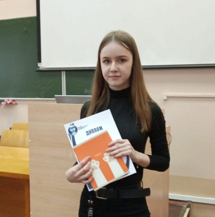 Более двухсот старшеклассников г. Кирова и Кировской области приняли участие в Олимпиаде по педагогике «Педагогика вокруг нас».