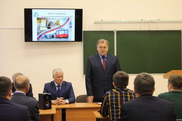 Слободской машиностроительный университет