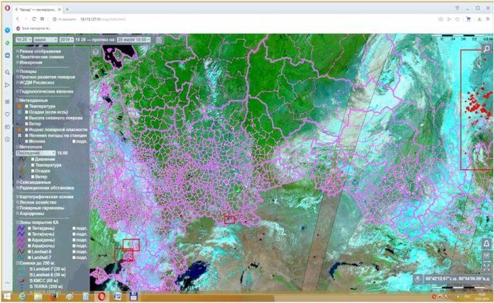 Информационное донесение по задымлению на территории Кировской области