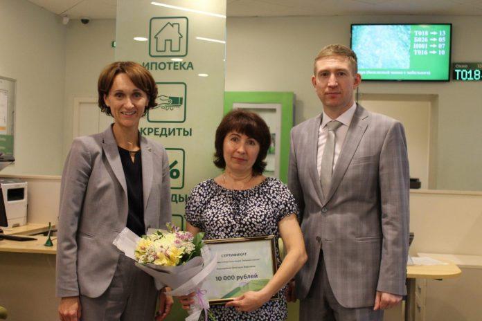 Слобожанка стала победителем акции Сбербанка