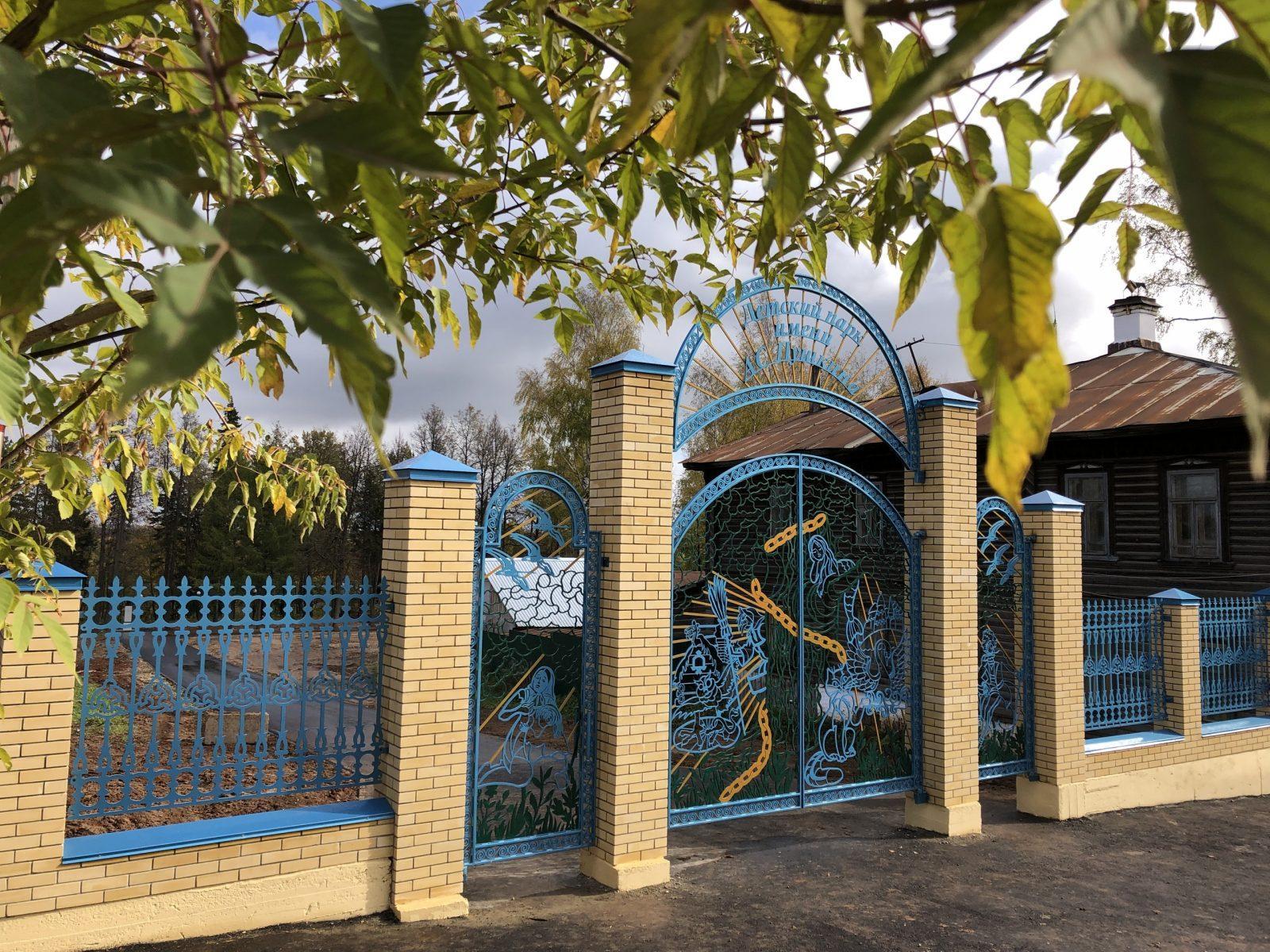 Ворота из сказки