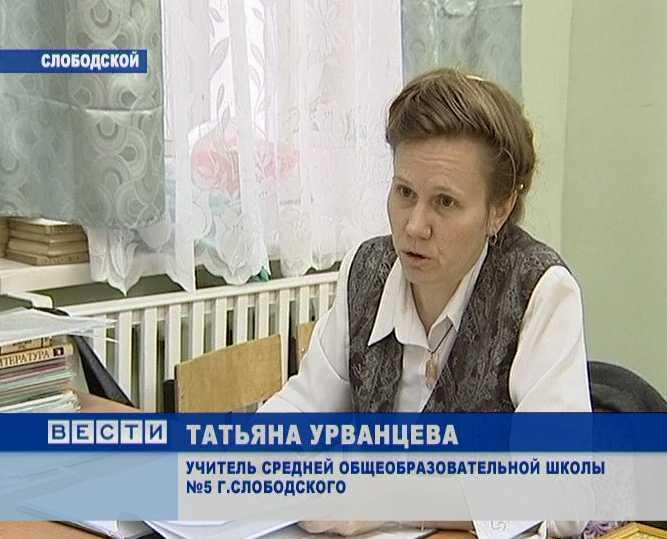 Наш педагог поедет за наградой в Москву