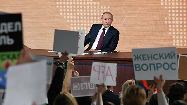 Что сказал Путин