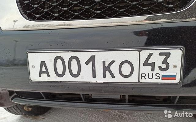 Слобожанин продал машину губернатора