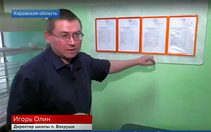 Директор Вахрушевской школы Игорь Олин в эфире первого канала
