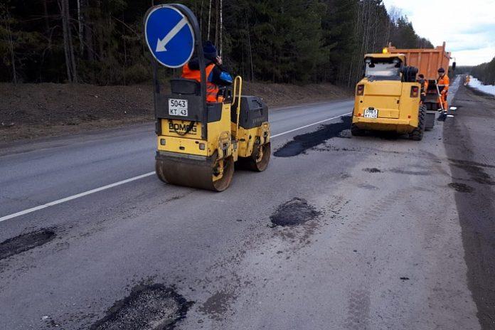 Когда дорога на Белую Холуницу увидит ремонт