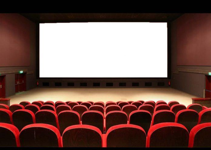 Большое кино на большом экране в Вахрушах
