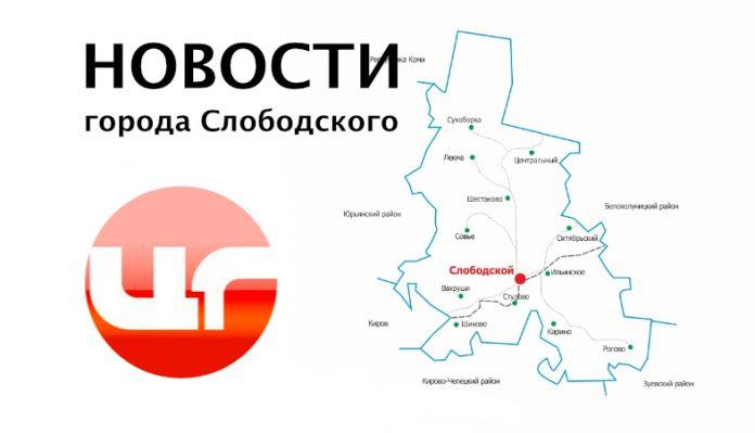 Новости Центр Города
