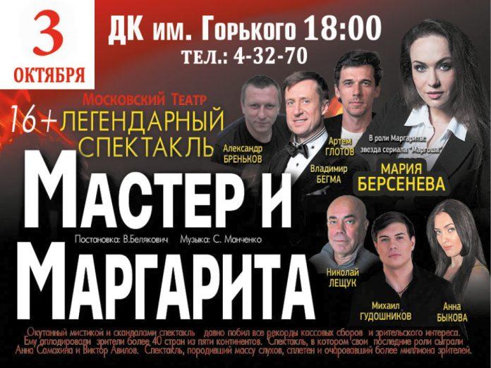 Легендарный спектакль в Слободском