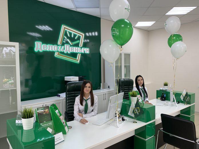 Офис «Дело и Деньги» открылся в Слободском!