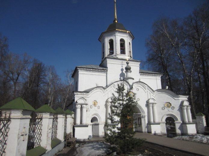 Памятник истории