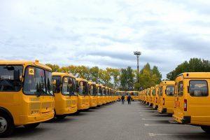 В 14-й школе новый автобус