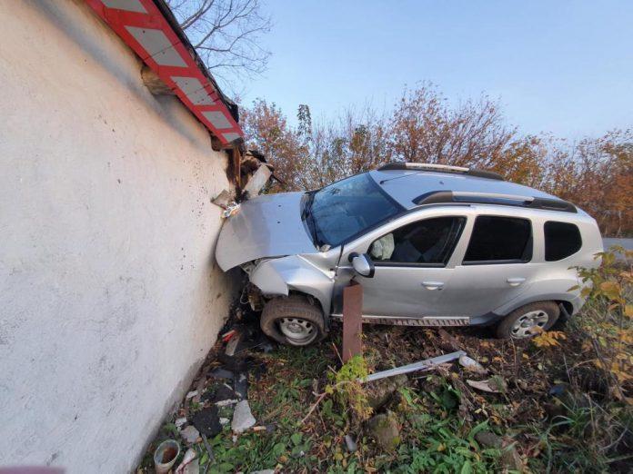 Сводки аварий от слободской госавтоиспекции